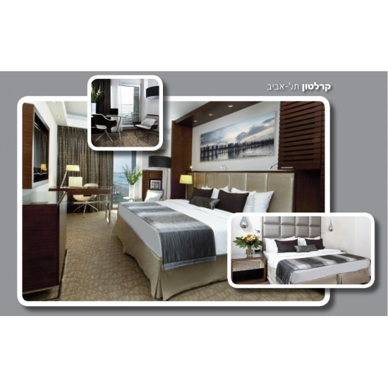 Carlton Hotel Tel Aviv Home Page Products Room Furnitures